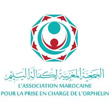 الجمعية المغربية لكفالة اليتيم