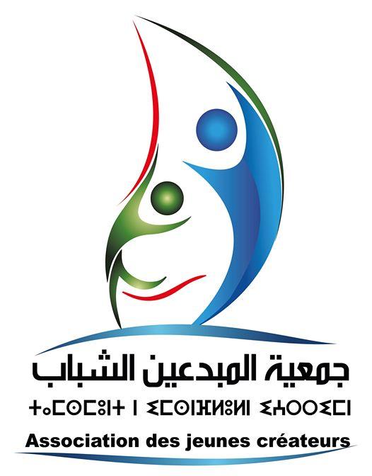 Association des jeunes créateurs – ajcmaroc- Association of Young Creators