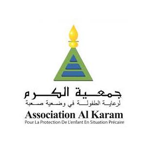 ASSOCIATION « EL KARAM » POUR LA PROTECTION DES ENFANTS EN DIFFICULTE