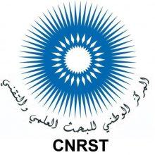 Centre National pour la Recherche Scientifique et Technique
