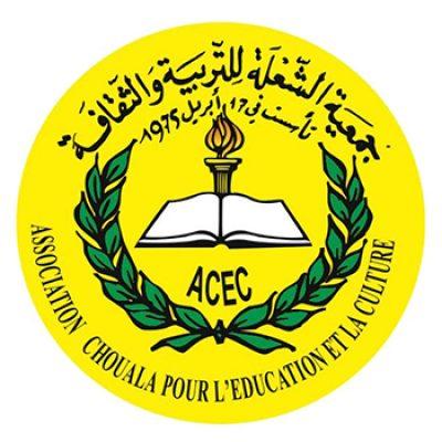 ASSOCIATION « CHOUALA » POUR L'EDUCATION ET LA CULTURE