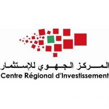 Centre régional d'investissement